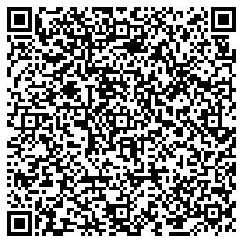 QR-код с контактной информацией организации ПОЛИГРАФИЧЕСКИЕ СИСТЕМЫ