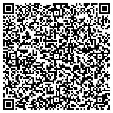 QR-код с контактной информацией организации ЛЕВОБЕРЕЖНАЯ ГОРОДСКАЯ ПОЛИКЛИНИКА