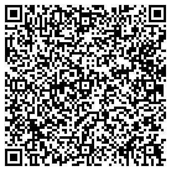 QR-код с контактной информацией организации АРКОМ-УКРАИНА, КОМПАНИЯ