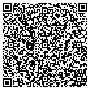 QR-код с контактной информацией организации ДЕНТАЛ-СЕРВИС, ФИРМА