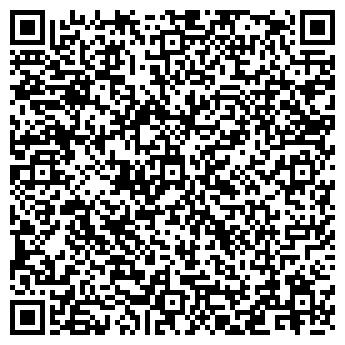 QR-код с контактной информацией организации ИНТЕРДЕНТ Д.О.О. (СЛОВЕНИЯ)