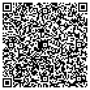 QR-код с контактной информацией организации ИНТЕРДЕНТ, КОМПАНИЯ