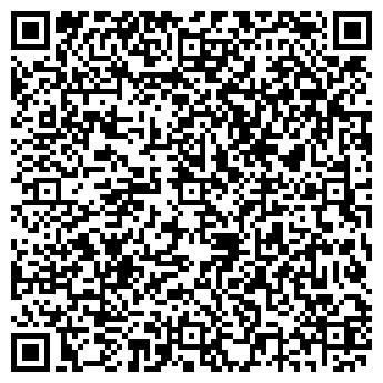 QR-код с контактной информацией организации НОВАЯ ТЕМА, ЖУРНАЛ