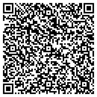 QR-код с контактной информацией организации ОКСАМАТ, ООО