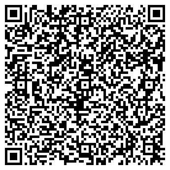 QR-код с контактной информацией организации ИНФОЛАЙН