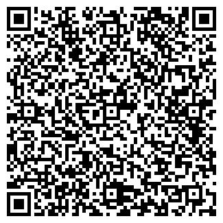 QR-код с контактной информацией организации АСК ДЖЕРЕЛО