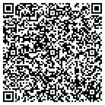 QR-код с контактной информацией организации АЮШКА, ДЕТСКИЙ САД № 35