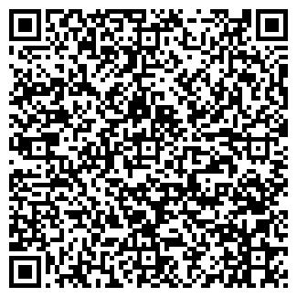 QR-код с контактной информацией организации СИНГЕНТА, ООО