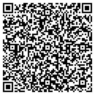 QR-код с контактной информацией организации СИТЕК, НПКП, ООО