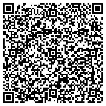 QR-код с контактной информацией организации СПЕЦКОМПЛЕКТ, КОМПАНИЯ
