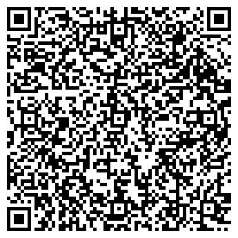 QR-код с контактной информацией организации АННА, ФАБРИКА ИГРУШЕК