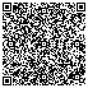 QR-код с контактной информацией организации АРТЕФЕРРО УКРАИНА