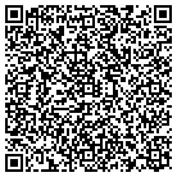 QR-код с контактной информацией организации СТИЛЬ ТИФФАНИ, СТУДИЯ