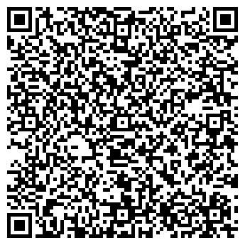 QR-код с контактной информацией организации УКРКООПРЕКЛАМА, ООО