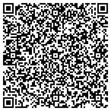 QR-код с контактной информацией организации РЕЕМТСМА-КИЕВ, ТАБАЧНАЯ ФАБРИКА, ЗАО