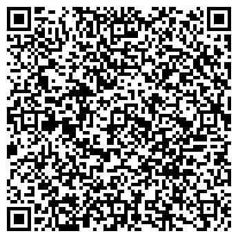 QR-код с контактной информацией организации РОСАРМАТРЕЙД, ООО