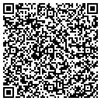 QR-код с контактной информацией организации ПОРЦЕЛАК, ЗАО