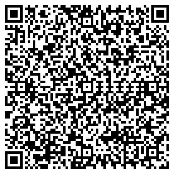 QR-код с контактной информацией организации МЕТАЛЛ ХОЛДИНГ, СП