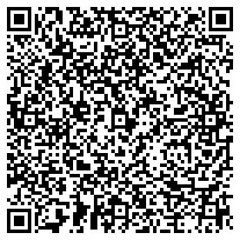 QR-код с контактной информацией организации СТАМАР УКРАИНА, ЧП