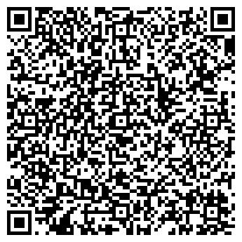 QR-код с контактной информацией организации УБТ, КОРПОРАЦИЯ, ООО