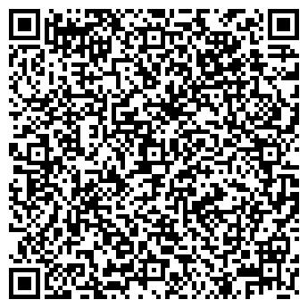 QR-код с контактной информацией организации ОБРИЙ-ТРЕВЕЛ, АГЕНТСТВО, АО