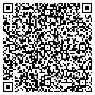 QR-код с контактной информацией организации ПАН УКРЕЙН, ООО