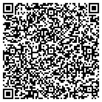 QR-код с контактной информацией организации БУСИН, СТРАХОВАЯ АК