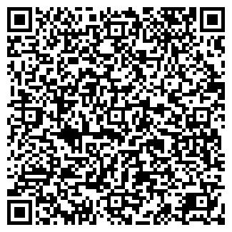 QR-код с контактной информацией организации ЮНИФРЕЙТ, ООО