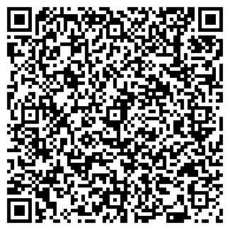 QR-код с контактной информацией организации ВИАЛ - ТРАНС