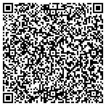 QR-код с контактной информацией организации КАТЮША, ЦЕНТР РАЗВИТИЯ РЕБЁНКА - ДЕТСКИЙ САД № 41