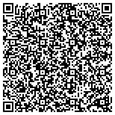 QR-код с контактной информацией организации ПАНАЛЬПИНА УОРЛД ТРАНСПОРТ ЛТД, УКРАИНСКИЙ ФИЛИАЛ