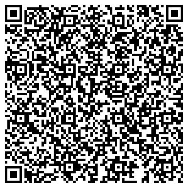 QR-код с контактной информацией организации ЛЮМЕНТРАНС, ТРАНСПОРТНАЯ КОМПАНИЯ