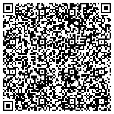 QR-код с контактной информацией организации ТРАНС-МАГИСТР, ТРАНСПОРТНО-ЭКСПЕДИТОРСКАЯ КОМПАНИЯ