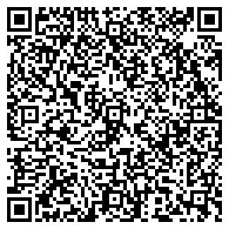 QR-код с контактной информацией организации АРР