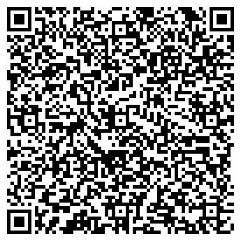 QR-код с контактной информацией организации АР-БИ-ТИ-ЭЛ, ООО