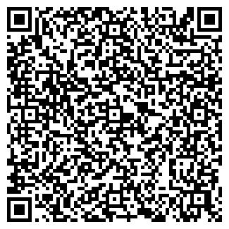QR-код с контактной информацией организации ТЕТА-ПРЕСТИЖ