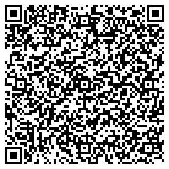 QR-код с контактной информацией организации KAS, РЕКЛАМНОЕ АГЕНТСТВО