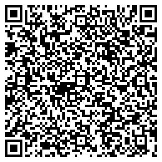 QR-код с контактной информацией организации УЛИКС, РА