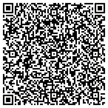 QR-код с контактной информацией организации АДВЕРСУС, РЕКЛАМНОЕ АГЕНТСТВО ПОЛНОГО ЦИКЛА