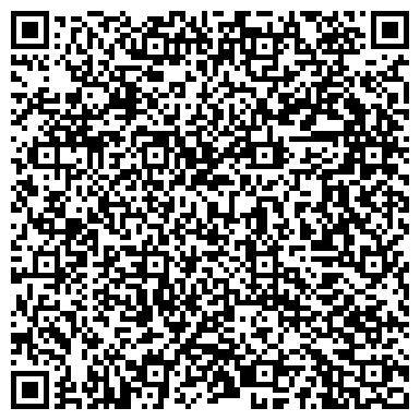 QR-код с контактной информацией организации АЛКОН, ИНЖЕНЕРНО-ПРОИЗВОДСТВЕННЫЙ ЦЕНТР, СТРУКТУРНОЕ ПОДРАЗДЕЛЕНИЕ
