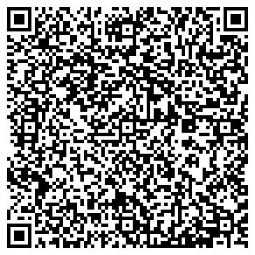 QR-код с контактной информацией организации БЛИЦ-ЛАЙТ, РЕКЛАМНАЯ КОМПАНИЯ