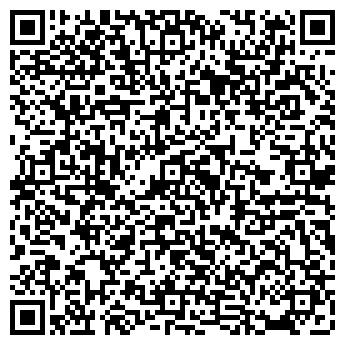 QR-код с контактной информацией организации ВИДЕРШТРАЛЬ, ООО