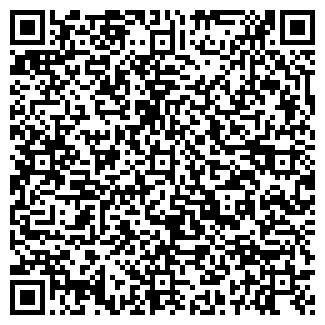 QR-код с контактной информацией организации ПРОСПЕКТ, ООО
