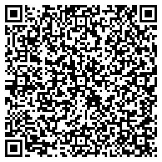 QR-код с контактной информацией организации РАМ, ООО