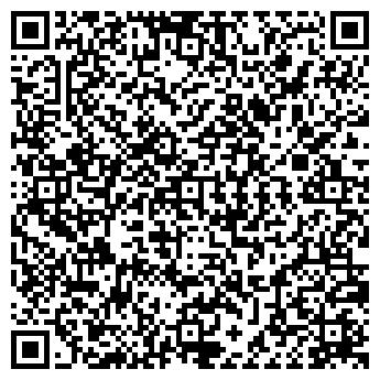 QR-код с контактной информацией организации РЕКТАЙМ, РА, ООО