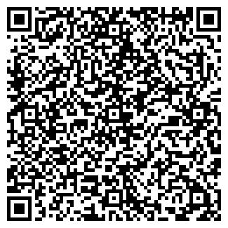 QR-код с контактной информацией организации СКВИД, ООО