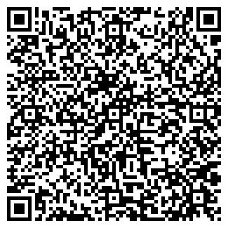 QR-код с контактной информацией организации СОЛИД, РА, ЧП