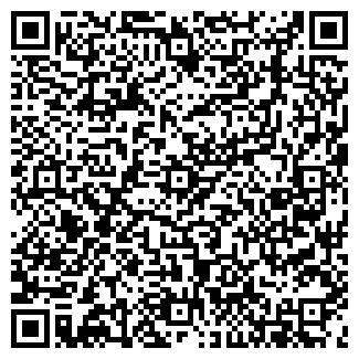 QR-код с контактной информацией организации ЭЙ ДИ ВИ МЕДИА