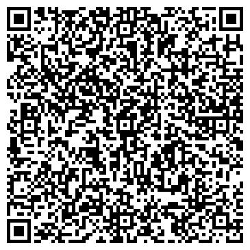QR-код с контактной информацией организации POST MEDIA, РЕКЛАМНОЕ АГЕНТСТВО, ООО