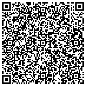 QR-код с контактной информацией организации ИЗДАТЕЛЬСКИЙ ДОМ ГРЕБЕННИКОВА-КИЕВ, ДЧП